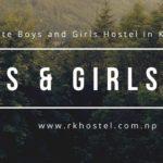girls hostel at maitidevi kathmandu